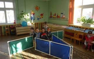 Ширма из труб пвх для детского сада