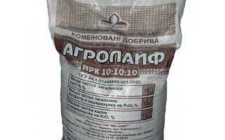 Агролайф удобрение для картофеля